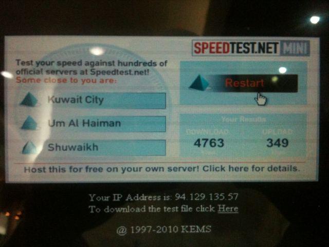 DOWNLOAD with VIVA internet in kuwait AirPort    - مدونة أبوفلان
